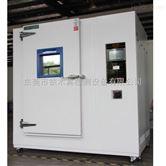 IPX4防水试验箱
