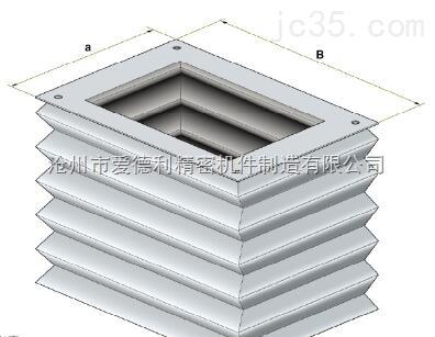 自动伸缩方形升降平台防护罩