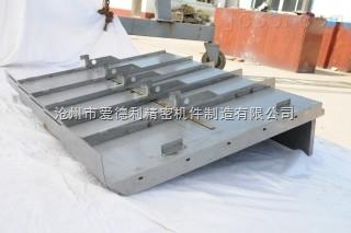 钢板伸缩式机床导轨防护罩