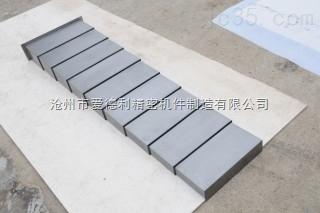 超长行程不锈钢板防护罩