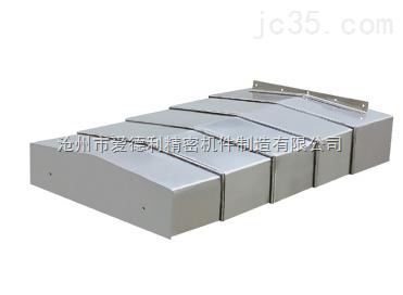伸缩式屋脊型钢板导轨防护罩
