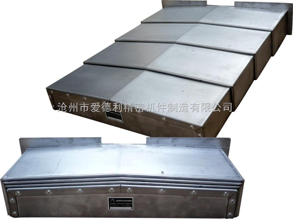 沧州市爱德利精密机件不锈钢防护罩
