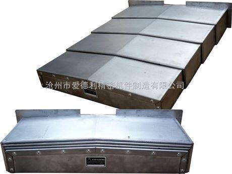 不锈钢防护罩高标准质量