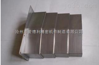 伸缩式不锈钢耐高温钢板防护罩