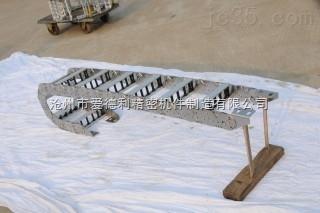 桥式钢铝电缆穿线拖链