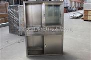 大峰净化专业生产不锈钢304材质化学试剂柜 品质保证 厂家直销