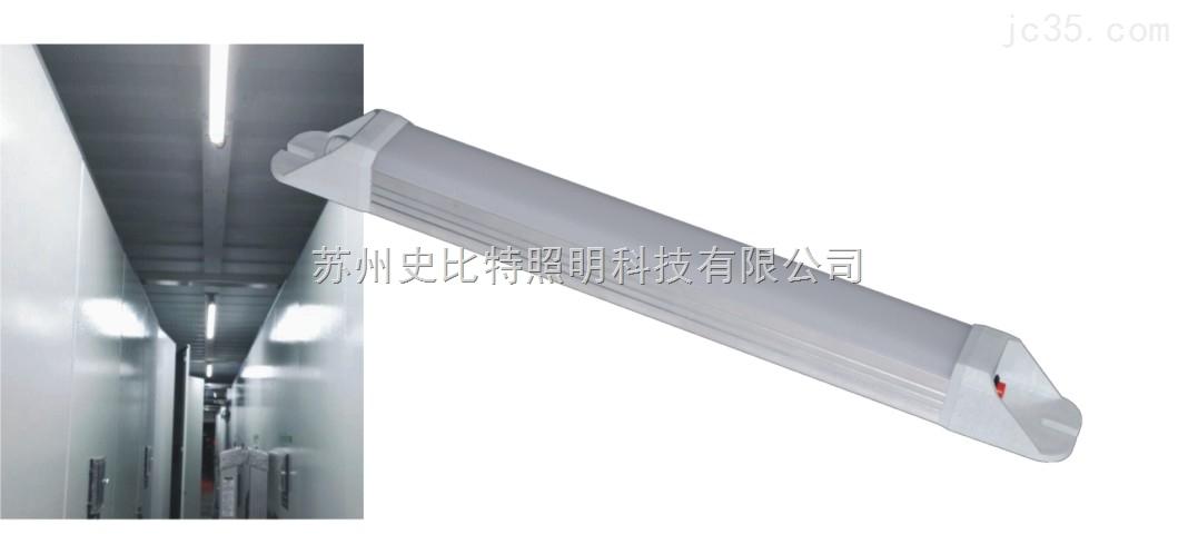 LEDCL-B系列-LED电柜灯