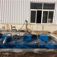 西宁医院污水处理设备装置