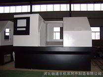 卧式铣镗床竞技宝下载设备外壳的防护罩壳  竞技宝铣床外防护外钣金