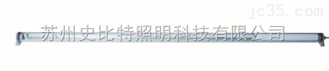 DX50F-DC2414E-三防荧光灯