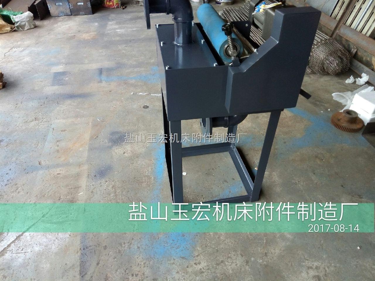CF-200磨床磁性分离器