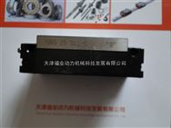 福业SBC代理SBI45FL滑块导轨享受半价优惠