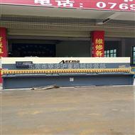 广东品牌液压摆式剪板机6X3200