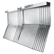 屋脊型导轨钢板防护罩