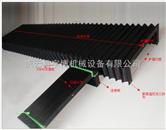 供应风琴式数控防护罩  耐腐蚀防油伸缩护罩 雕刻机用防尘罩