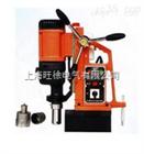 特价供应J3C-JCA1-75QX型 磁座取芯钻系列