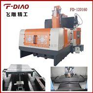 FD-120160A金属模具雕铣机数控雕铣机飞雕雕铣机模具加工中心