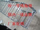 桥式气管TL155钢铝拖链