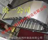 内高40穿线专用钢铝拖链