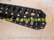 7*7小型电缆塑料拖链供应