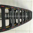 宁波现货销售工程坦克链拖链厂家