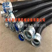 供应JSG包塑金属软管 DPJ软管接头 锌合金软管接头