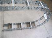 现货供应钢制拖链 桥式钢制拖链