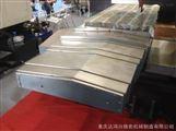 重庆钢板伸缩导轨防护罩
