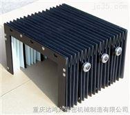 耐高温防尘风琴式防护罩厂