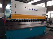 南通威辰高直线度三缸液压折弯机100吨4000