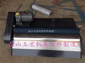 CF-150磨床磁性分离器