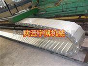 TLG钢制拖链 机床电缆拖链  工程线缆拖链使用