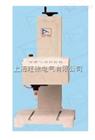 优质供应NCQ/E-500大幅面型打标机