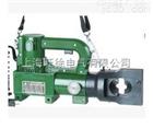低价供应回PIY-HQ30A手提式电动液压钳