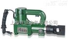 大量供应回PIY-HQ15C手提式电动液压电缆压接钳