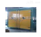 厂家直销RFW-100热风循环红外线干燥箱