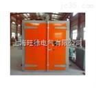 大量批发RFW-X-01型红外线干燥箱