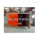 大量批发RFZW-200系列电热恒温鼓风干燥箱