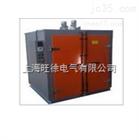 大量供应RFW-100系列红外线烘箱