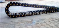 河北高弹性塑料拖链系列