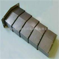 端面铣床伸缩钢板防护罩