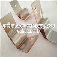 金戈电气铜箔软连接,焊接铜箔软连接