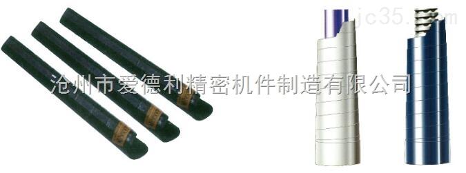 精密机床滚珠丝杠保护装置