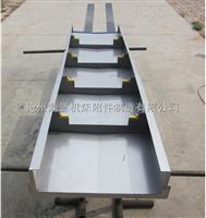 定制钢板导轨防护罩