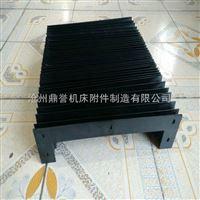 机床风琴防尘罩
