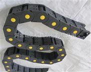 供应塑料拖链尼龙拖链 耐磨工程塑料拖链