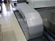 全封闭钢铝拖链价格 重庆市钢铝拖链定制厂