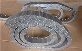 重庆钢铝坦克链 可高速运动钢铝拖链
