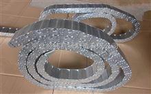 重慶鋼鋁坦克鏈 可高速運動鋼鋁拖鏈