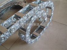 訂做電纜鋼鋁拖鏈 TL65系列鋼制拖鏈
